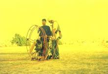 Paramotor